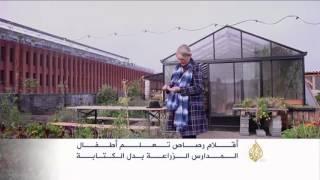 أقلام رصاص تعلّم الأطفال الزراعة بدل الكتابة