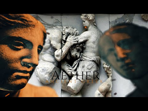 Aether the Power
