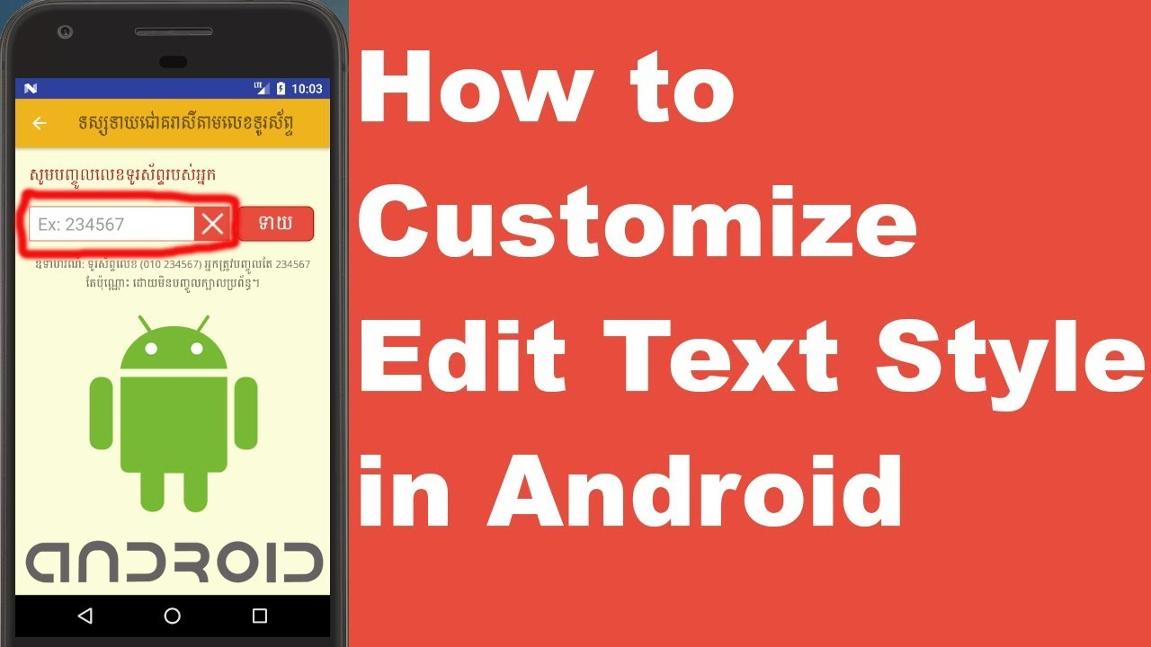 Android Custom Edit Text Style