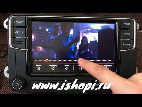 Штатная магнитола Volkswagen с GPS навигацией. RCD 330 Plus с GPS навигацией для Volkswagen