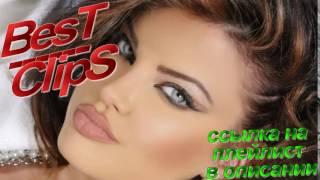 Бьянка feat  Seryoga   Крыша   BesT ClipS  ссылка на плейлист в описании