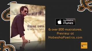 Eritrea - Yemane Barya - Degsi - (Official Audio Video) - New Eritrean Music
