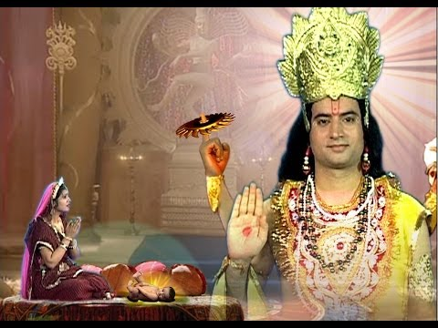 राम जनम / धार्मिक प्रसंग / द्धारिका सिंह यादव