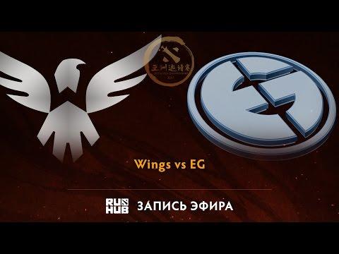 [MUST SEE] Wings