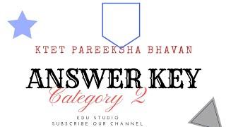 Video pareekshabhavan - Download mp3, mp4 Pareekshabhavan