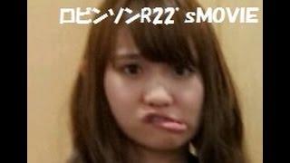まりやぎが島田、みなるんに向けて叫んだ内容とは?! 大場美奈 永尾まりや 島田晴香 AKB48のトークライブラリーやってます「AKB48's爆笑トー...