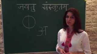Увлекательный метод изучения санскрита