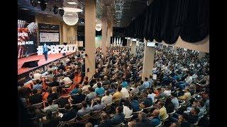 CBF2017. Бизнес Форум 2017.  Дмитрий Портнягин, Алексей Воронин, Ярослав Брин и другие