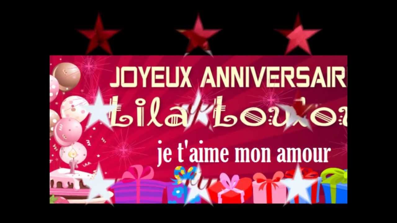 Joyeux Anniversaire Lila Loulou Youtube