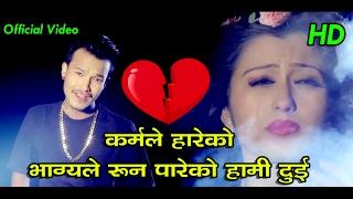 """ चर्चित गायक रोशन सिंहको जीवनमा यस्तो भयो"" New Nepali Lok Song By Devi Gharti  Roshan Singh &Anjali"