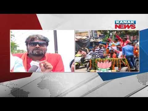 BJP's Bhubaneswar Central MLA Candidate Jagannath Pradhan Election Campaign