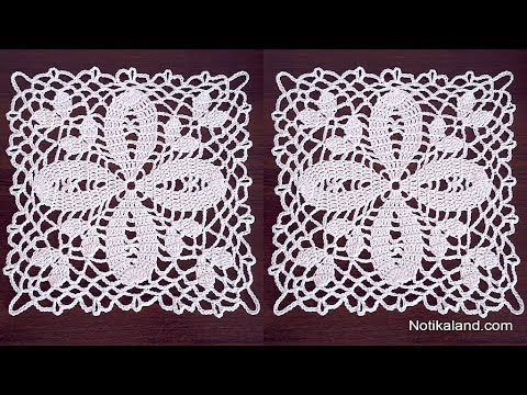 Crochet Motif Pattern For Doily Tablecloth Table Runner
