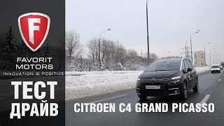 citroen C4 Grand Picasso: тест-драйв и видеообзор нового Ситроен С4 Гранд Пикассо 2017-2018