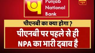 How does 11,500 crore fraud affect Punjab National bank?