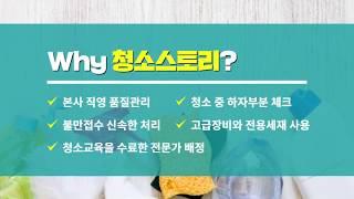 매트리스청소 광주 대전…