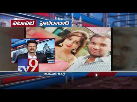 FataFat News || Trending News in Hyderabad – TV9