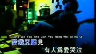 Video 不 要 變 / Bu Yao Bian download MP3, 3GP, MP4, WEBM, AVI, FLV Oktober 2017
