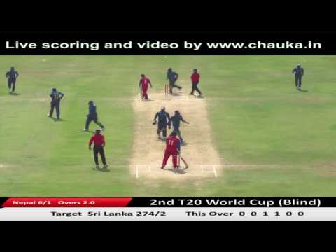 2nd T20 World Cup (Blind)