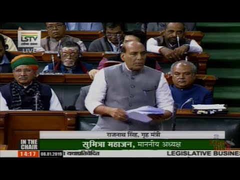 Rajnath Singh defends Citizenship Amendment Bill, says it protects Assamese identity Mp3
