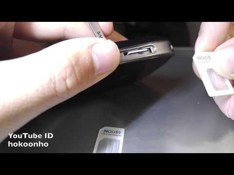 How to remove a stuck SIM card from iPhone 6 - without ... | Doovi