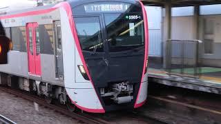 爆走110Km    駅を通過する京急車両 thumbnail