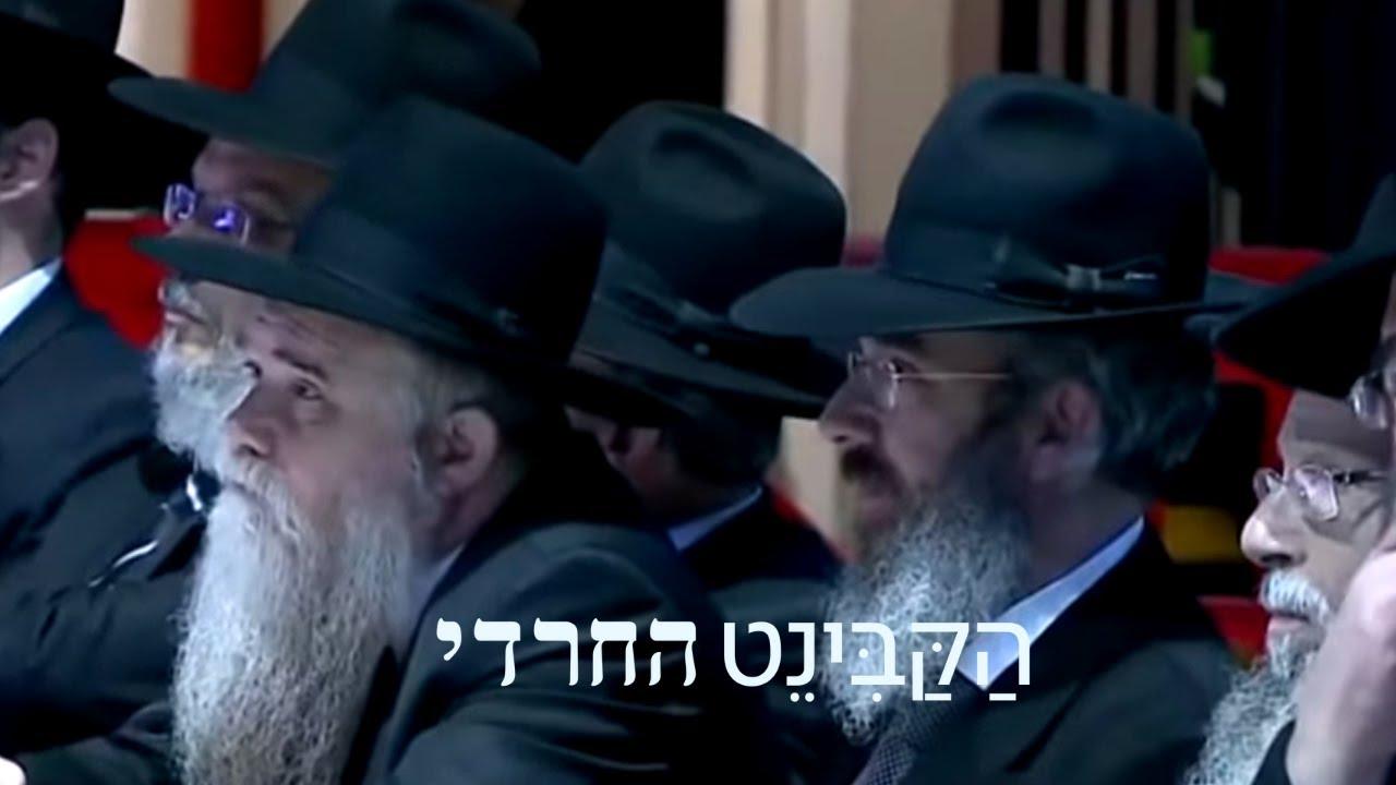 הרב קנייבסקי: מנהיג החרדות הליטאית שכולם מחכים למוצא פיו