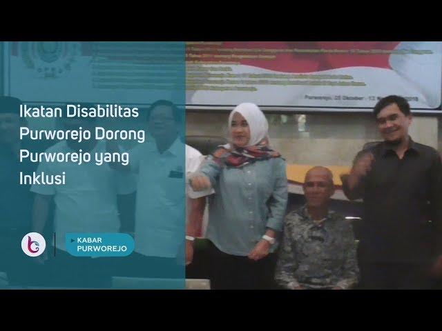 Ikatan Disabilitas Purworejo Dorong Purworejo yang Inklusi