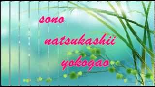 Amayadori (with lyrics) by Mayumi Itsuwa