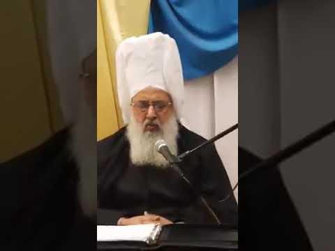 PIR SYED MUNAWAR HUSSAIN SHAH JAMATI SAHIB SPEECH IN BRADFORD thumbnail