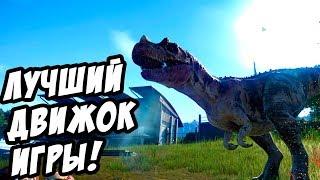 ЛУЧШАЯ ИГРА 2018 ПРО ДИНОЗАВРОВ! Jurassic World Evolution #3