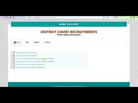 New Job in Mumbai High Court FULL Details