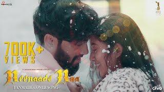 Neenaade Naa - Fan Made Cover Song | Yuvarathnaa | Puneeth Rajkumar | Thaman S | Hombale Films |