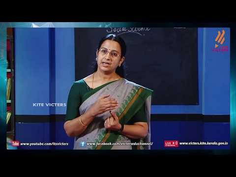 KITE VICTERS STD 10 Social science Class 6 (First Bell-ഫസ്റ്റ് ബെല്‍)