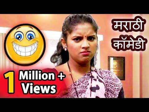 Husband & Wife - Marathi Comedy Joke