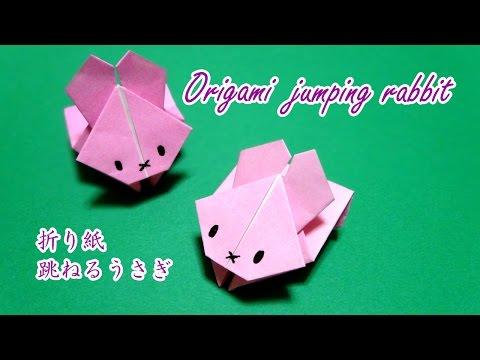Origami-jumping rabbit / 折り紙 ぴょんぴょん跳ね�