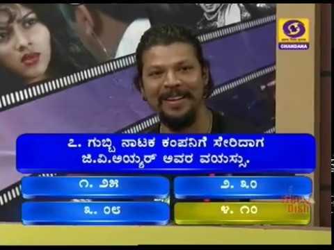 Thatt Anta Heli | Kannada Quiz Show (Film Quiz) | 28-04-2019 | DD Chandana