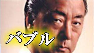 【バブル伝説】白竜がカミングアウト!Vシネマのギャラが破格すぎて笑...