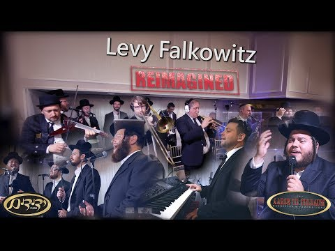 Levy Falkowitz & Yedidim Groovy Second Dance An Aaron Teitelbaum Production I לוי פולקוביץ ידידים