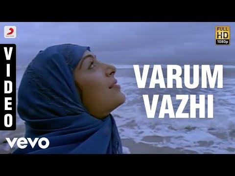 Pokkisham - Varum Vazhi Video | Ranjani