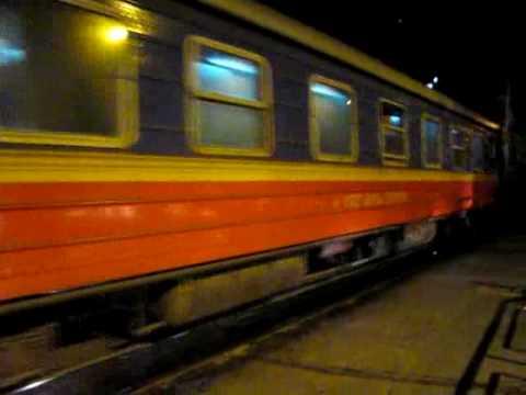 Vietnam train SP1 14.12.2009