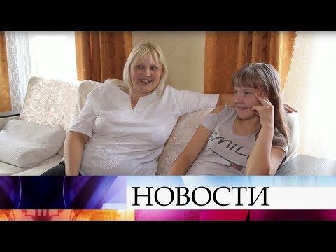 450 тысяч рублей получат многодетные семьи на погашение ипотеки.