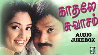 Kaadhale Swasam - Jukebox (Full Songs)