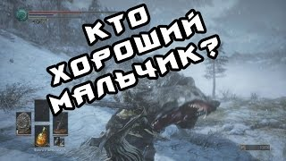 Проклятие! (Dark Souls 3 : Ashes of Ariandel) #1