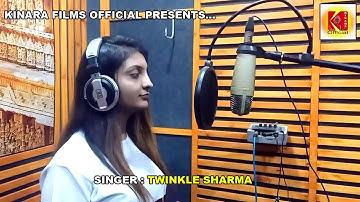 Mohabbat Ka Gam Hai Mile Jitna Kam Hai New Version Song Cover By Twinkle Sharma | Kisi Se Tum Pyar..