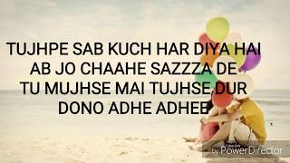 Gori Tu Latth Maar Song LYRICS VIDEO  Toilet- Ek Prem Katha   Akshay Kumar Bhumi Pednekar