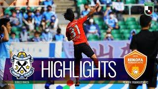 ジュビロ磐田vsレノファ山口FC J2リーグ 第5節