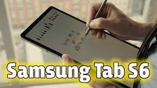 شكراً سامسونغ رسمياً بالسعر Samsung Tab S6