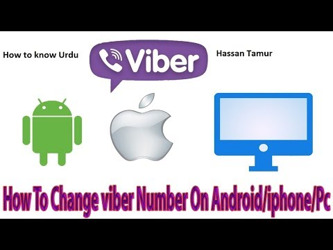 Deactivating! How To Change viber Number On Android/iphone/Pc/Laptop | How to know Urdu