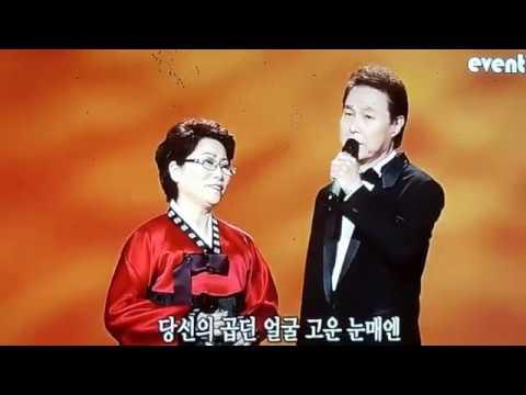 박영순&진송남콘서트 [부부]