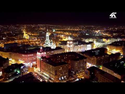 харьков вечерний город знакомства